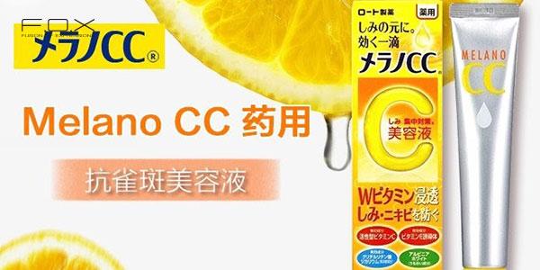 Đánh giá Serum CC Melano có tốt không