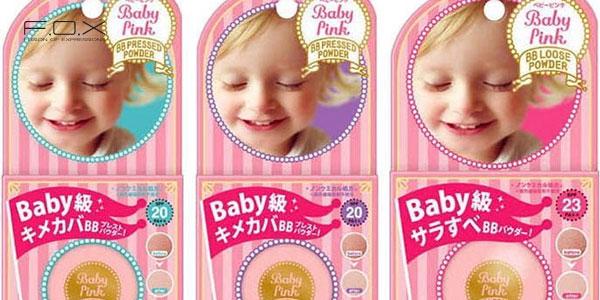 Phấn phủ cho da khô nhạy cảm Baby Pink Mineral Pressed