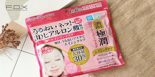 Mặt nạ Hada Labo Gokujyun 3D Perfect Mask