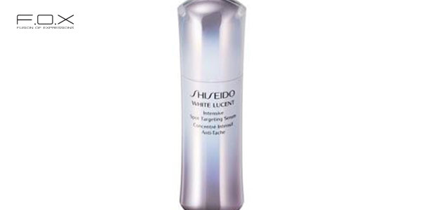 Serum Shiseido White Lucent Intensive Spot Targeting