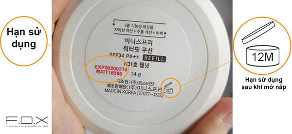 Cách ghi hạn sử dụng của nước ngoài - Hàn Quốc