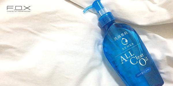 Nước tẩy trang cho da hỗn hợp nhạy cảm Senka Perfect All Clear Oil
