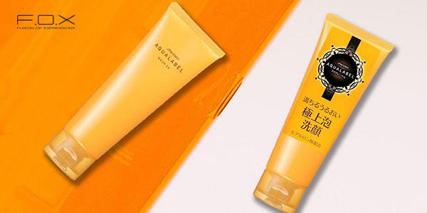 Sữa rửa mặt cho da khô của Nhật Bản Shiseido Aqualabel wash EX