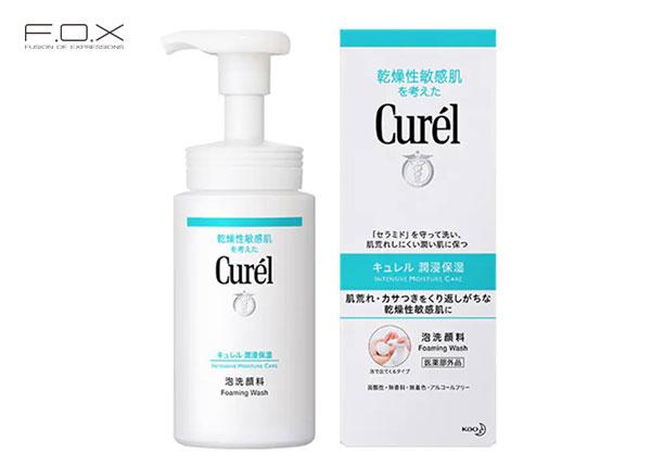 Sữa rửa mặt cho da khô của Nhật Curel Intensive Moisture Foaming Wash